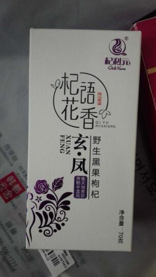 百合康 乳清蛋白 胶原蛋白粉 美容养颜5g/袋×30【美国进口原料】 二盒人气装 晒单图