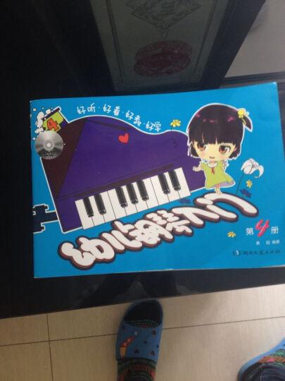 幼儿钢琴书籍 幼儿钢琴入门全五册套装湖南文艺 黄因 晒单图
