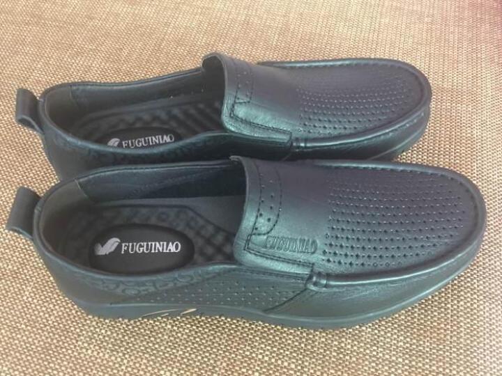 富贵鸟(FUGUINIAO)皮鞋男鞋牛皮商务休闲鞋新款冲孔男士商务皮鞋软面皮透气英伦风婚鞋 FG17034  棕色 44 晒单图