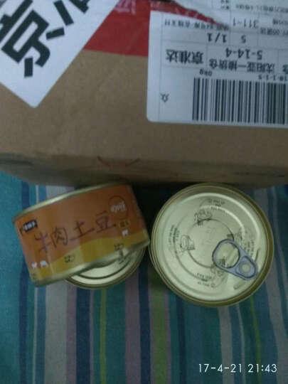 林家铺子 牛肉土豆咖喱罐头 200g 晒单图