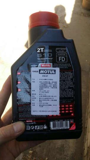 Motul摩特2T摩托车机油 半合成 510 1升 二冲程发动机用 摩特510 晒单图
