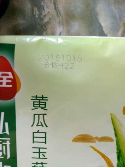 三全 私厨素水饺 黄瓜白玉菇口味 600g (54只) 晒单图
