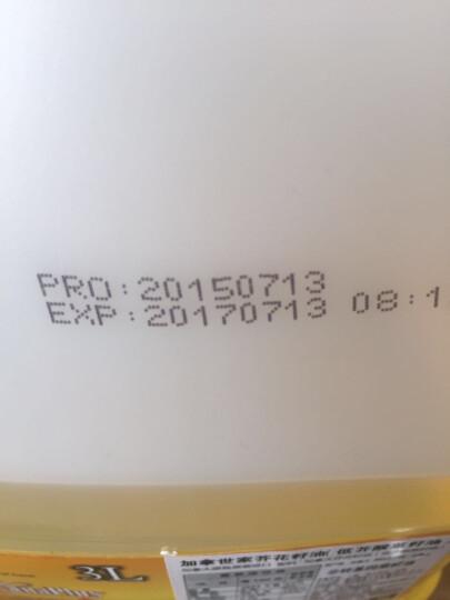 [新包装]新品芥花籽油红标3Lx1 加拿大原装进口非转基因 晒单图