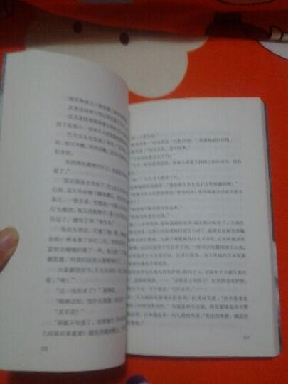 优雅地老去(渡边淳一的熟年健康心经)/渡边淳一经典作品集 晒单图