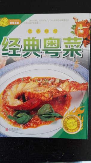 经典粤菜 晒单图