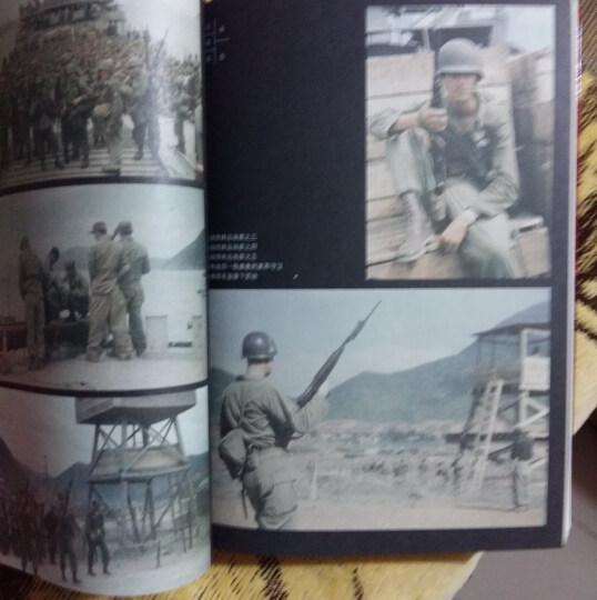 我的朝鲜战争:一个志愿军战俘的六十周年回忆(全新修订插图版) 晒单图