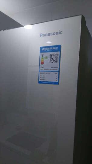 松下(Panasonic)三门冰箱NR-C32WMG-XN无霜变频 318L 玻璃面板 晒单图