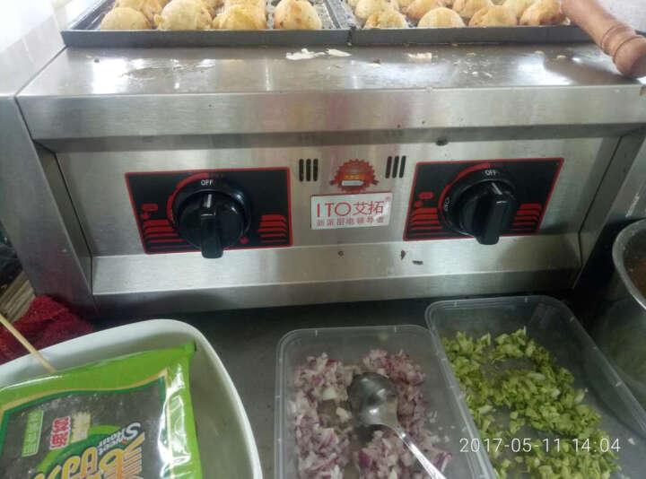 章鱼小丸子机器燃气电热章鱼烧机商用鱼丸炉 单板燃气 晒单图