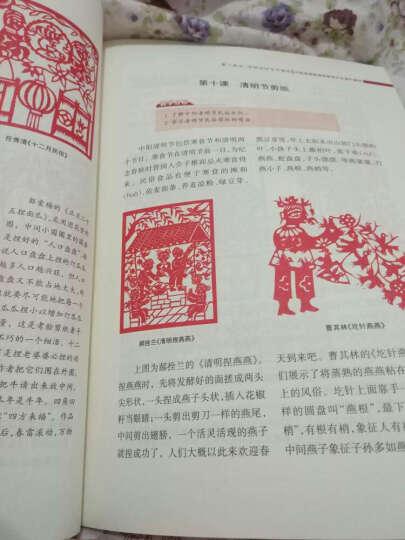 中阳剪纸中级教程 晒单图