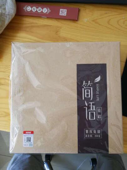 品品香福鼎白茶2012年贡眉饼 简语系列五年陈老白茶250克 晒单图