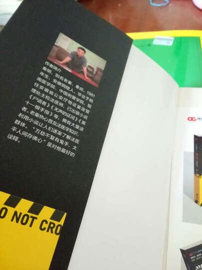 逝者证言 跟着法医去探索  尸语者 作者秦明 不能不看的法医全记录 吸引人的法医学科普书 晒单图