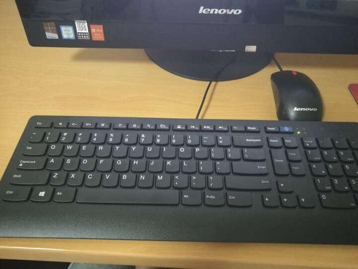 联想(Lenovo)扬天S4150 21.5英寸一体电脑 (i7-6700T 16G 8G+2T 2G独显 Wifi DVD刻 win10)黑色触摸屏 晒单图