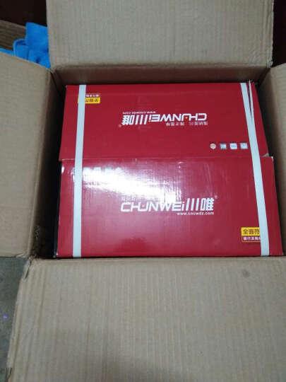 川唯(CHUANWEI)2018新款CW100A验钞机银行专用移动点钞机车载充电便携 送防尘罩 晒单图