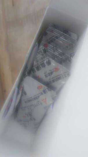 天士力 养血清脑丸 2.5g*15袋/每盒 晒单图