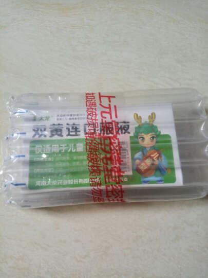 太龙双黄连口服液(儿童型)6支 疏风解表清热解毒 甜味 药品 一盒装 晒单图