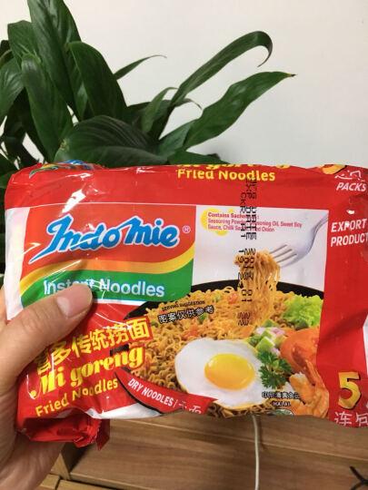 营多捞面80g*5包 印尼进口方便面泡面速食传统原味拌面炒面 晒单图