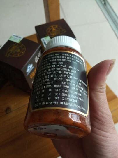 【买2送1】亚雄 玛卡精片 72片/瓶 黑玛咖干片 男性蓝帽保健品缓解体力疲劳 晒单图
