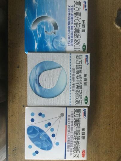 乐敦清 复方氯化钠滴眼液Ⅱ眼药水 13ml/瓶  晒单图