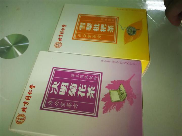 北京同仁堂 决明菊花茶100克*1盒可搭配减肥茶 晒单图