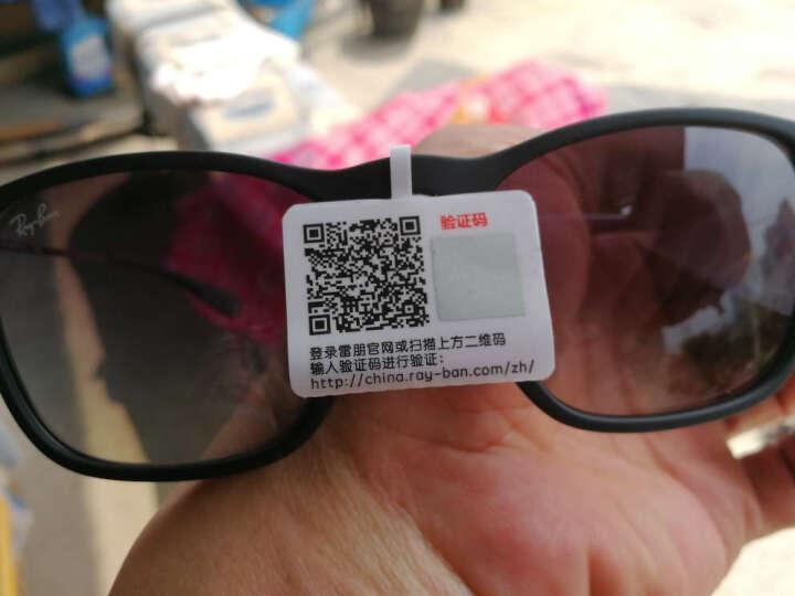 RayBan 雷朋太阳眼镜方形舒适简约潮流渐变色0RB4187F 631719蓝色框浅蓝色渐变镜片 尺寸54 晒单图