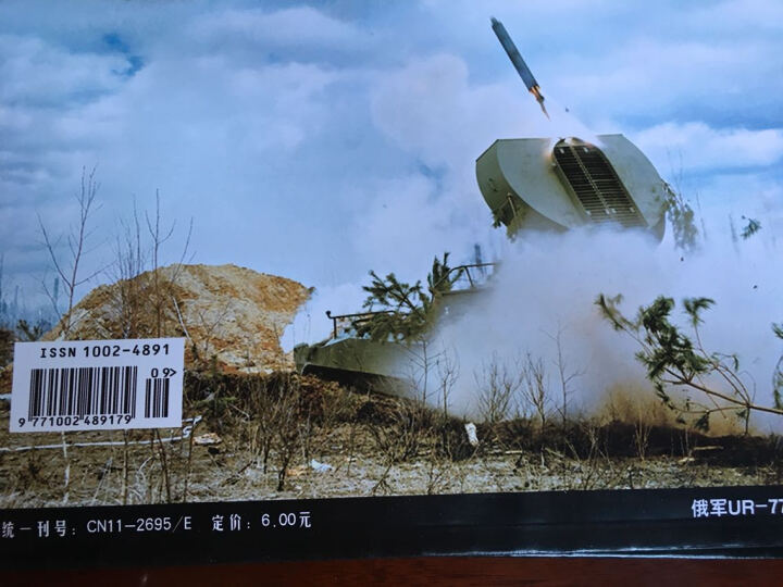 世界军事杂志2017年5月下第10期 50年控岛圈海,谋就