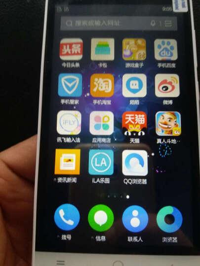 小辣椒 红辣椒 Q6 全网通 白色 移动联通电信4G手机 双卡双待 晒单图