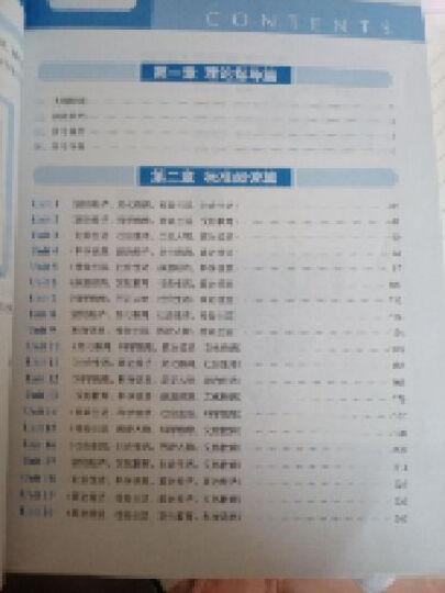 2015星火英语专业8级阅读专项巅峰训练·标准阅读 晒单图