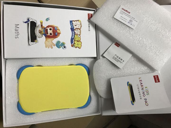 读书郎(readboy)儿童平板Q7 8英寸32G 3D互动教学 语数外同步点读机 幼儿童平板电脑学习机 早教机故事机 晒单图