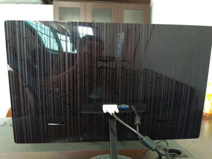 飞利浦(PHILIPS)23英寸 IPS广视角 双接口 窄边框 LED背光 微边框 电脑显示器 显示屏233E4QSD  晒单图