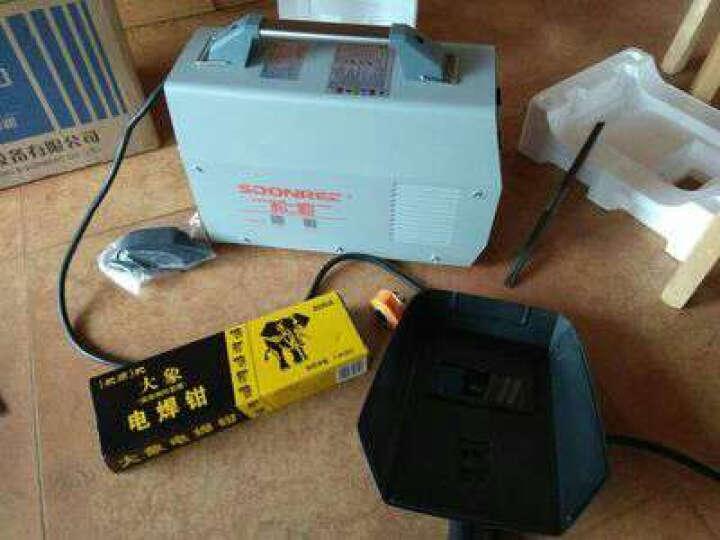 【工地明星3年质保】松勒双电压电焊机220v 380v两用ZX7-315/250手提式工业焊机 250S 智能双电压款 标配 晒单图