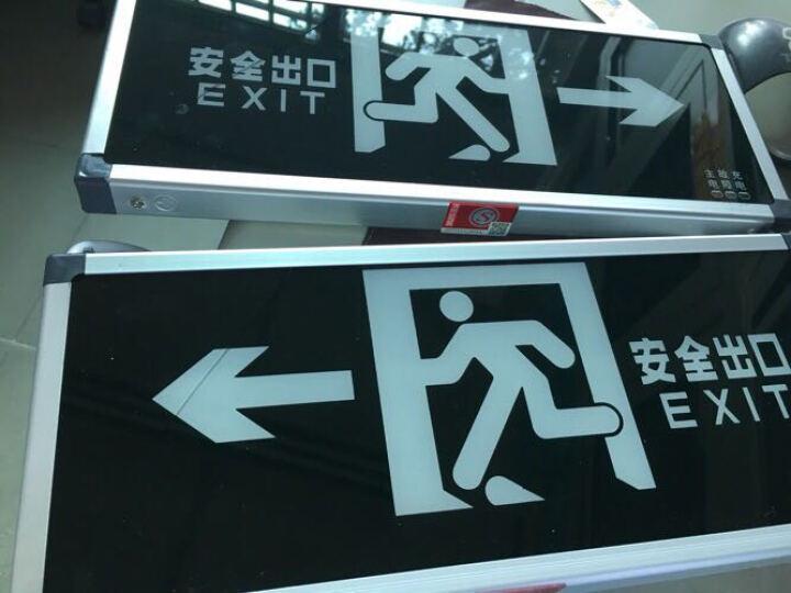 米卡邦LED新国标消防应急灯 插安全出口疏散指示牌 紧急通道标志灯 安全出口指示灯 单面双向 晒单图