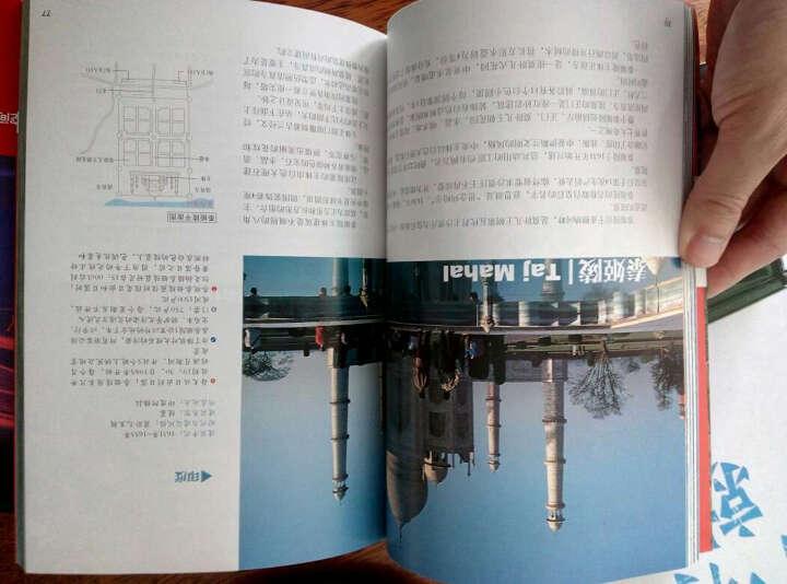 全球最美的伟大建筑(第4版) 晒单图