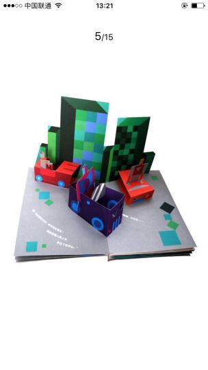 乐乐趣绘本立体书:蝴蝶花园+机器人不喜欢雨天(套装共2册) 晒单图