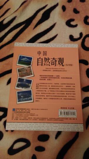 中国自然奇观 木盒套装(8DVD9)(京东专卖) 晒单图