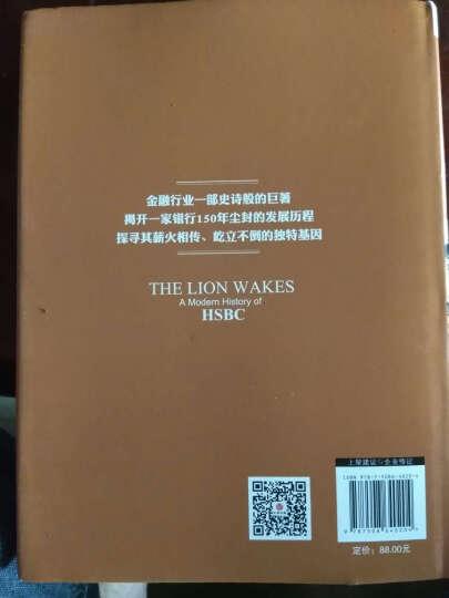 狮子银行 中信出版社图书 晒单图