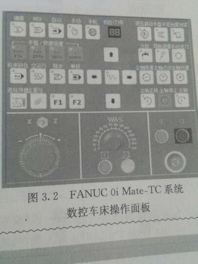 数控车床编程与操作 晒单图