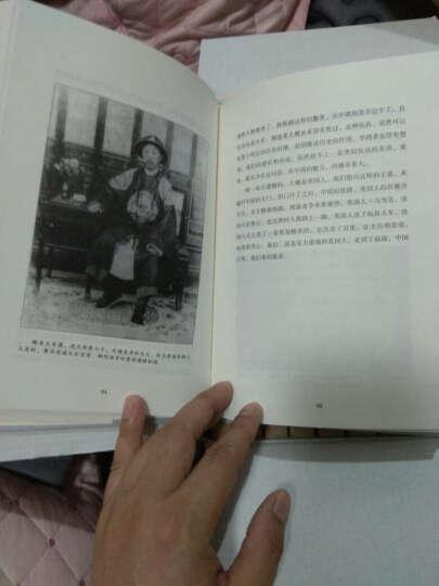 张鸣重说中国近代史:洋务自强 晒单图