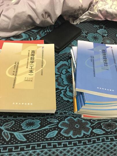 正版自考教材 04735 4735 数据库系统原理 2018年版 附考试大纲 主编黄靖 晒单图