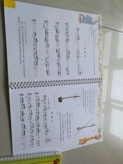 全国音乐等级考试·音乐基础知识:乐理·视唱练耳分册(初级) 晒单图