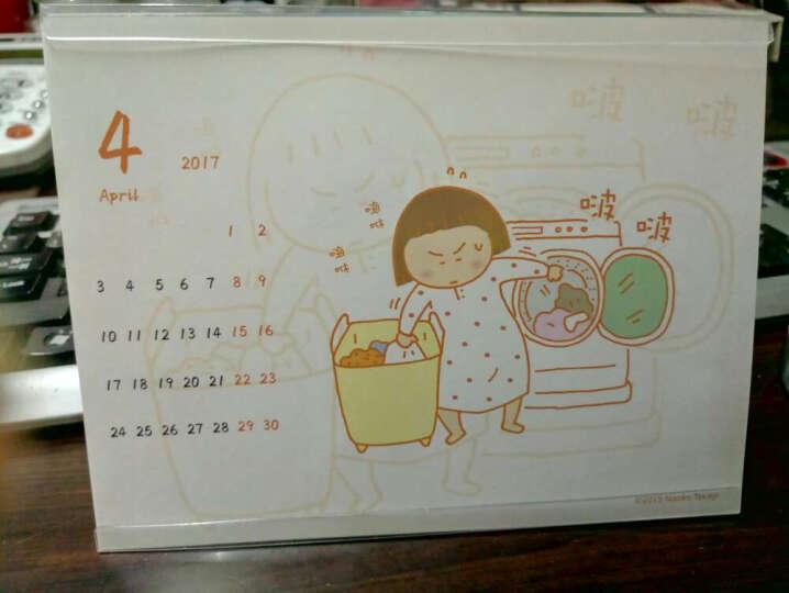 一个人住第几年? 高木直子  中文版 暖心画册 天闻角川 晒单图