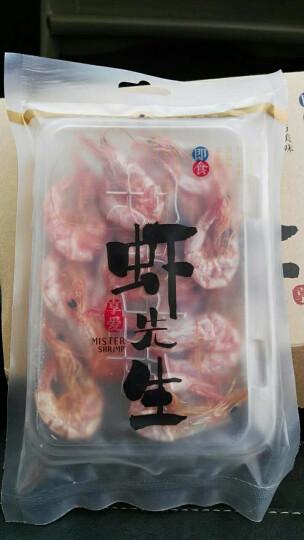 虾先生虾干风味海鲜美食烤虾干海鲜干货即食 即食风味小虾干 22g*3袋/盒 晒单图