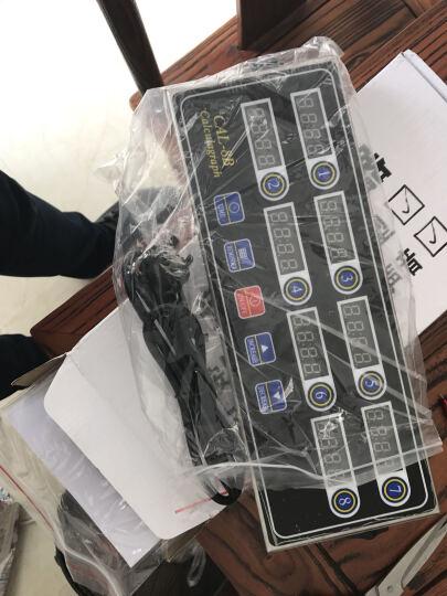 金贵(JINGUI) 商用触摸板八通道计时器 汉堡烘焙定时8段计时器 厨房定时器 晒单图