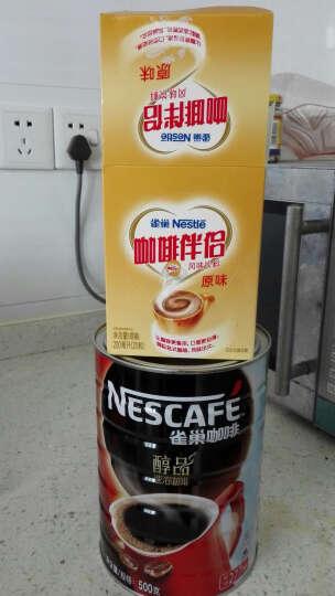 Nestle雀巢咖啡醇品黑咖啡罐装 500g 可冲277杯 晒单图