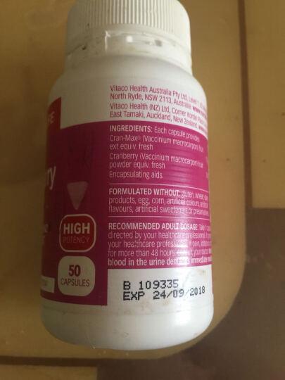 【京东专营】Nutralife高浓度蔓越莓胶囊 美容养颜50000mg新西兰进口100粒 3瓶装 晒单图