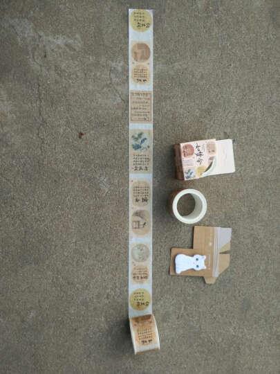 胶带人生若只如初见古风无痕手账写字相册日记本手帐装饰胶带 忆长安3cm*5m(3个) 晒单图