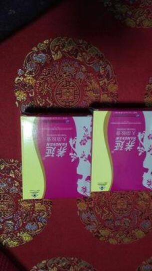 养延牌天韵胶囊 含葡萄籽大豆异黄酮雌性激素保养美容女性调月经 延缓衰老 20粒一盒/保养 晒单图
