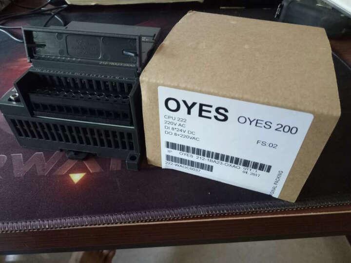 国产兼容 西门子PLC S7-200PLC CPU222自带8DI/6DO 可编程控制器 继电器型  212-1BA23 晒单图