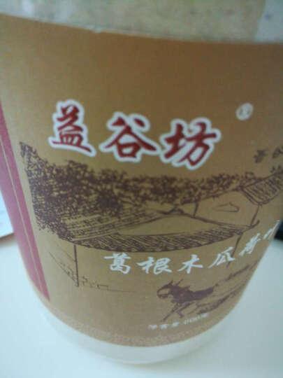 益谷坊(yigufang) 买2送1 益谷坊葛根木瓜荷叶粉 青木瓜葛根粉 配野生天然魔芋薏仁茯苓 晒单图