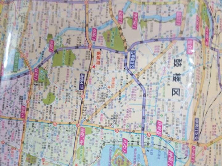2017乌鲁木齐CiTY城市地图 晒单图