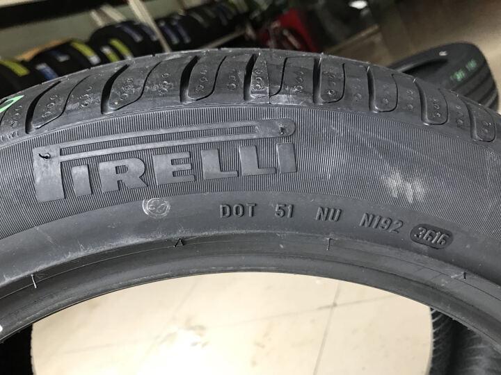 倍耐力(Pirelli)轮胎/汽车轮胎 235/35ZR19 91Y P ZERO L 原配兰博基尼【厂家直发】 晒单图